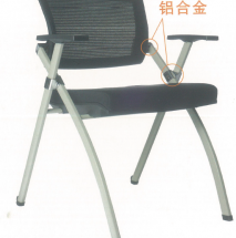 Foldable Black Office Chair